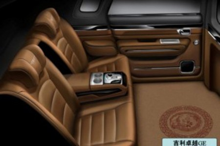 Limousine Geely