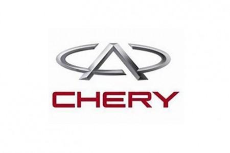 Chery откроет завод в Белоруссии