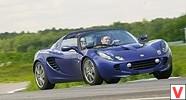Opel Speedster, Lotus Elise.