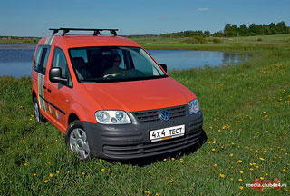 Тест-драйв VW Caddy Tramper