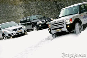 NISSAN PATROL, VOLKSWAGEN TOUAREG, LAND ROVER DISCOVERY 3
