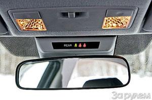 Mazda: Дисплей над зеркалом поможет водителю проконтролировать, кто из пассажиров не пристегнут ремнем безопасности.