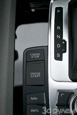 Некоторые владельцы Q7 могут забыть, как пользоваться ключом зажигания, если закажут соответствующую опцию. Дверь отпирается, когда подходит хозяин машины, а двигатель пускается кнопкой.
