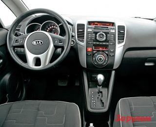 Тест-драйв Kia Venga, Opel Meriva, Honda Jazz