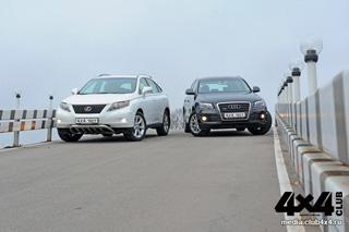 Тест-драйв Audi Q5, Lexus RX350