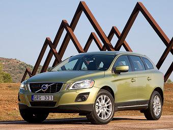 В США отозвали 17 тысяч автомобилей Volvo