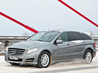 Тест-драйв Mercedes-Benz R350