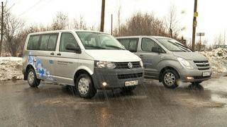 Тест-драйв Volkswagen Caravelle и Hyundai H-1