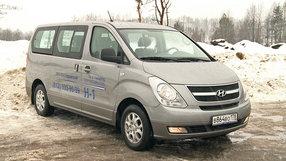 Тест-драйв Volkswagen Caravelle и Hyundai H-1: борьба в полутяжёлом весе