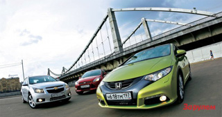 Тест-драйв Chevrolet Cruze, Honda Civic, Ford Focus