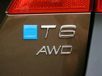 В России появилась официальная программа тюнинга Volvo