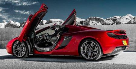 """Двенадцать """"рождественских"""" суперкаров McLaren раскупили за два часа"""