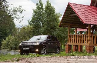 Тест-драйв Mitsubishi Outlander на российских дорогах