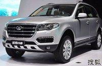 Новый кроссовер Great Wall Haval H8 приедет к дилерам в 2013 году