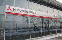 """Дилеры Mitsubishi """"раздают"""" прошлогодние модели"""
