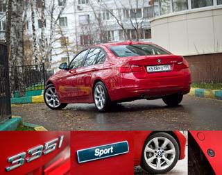 Тест-драйв BMW 3 серия