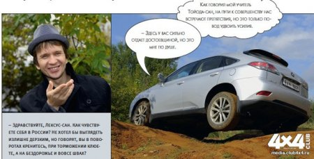 Тест-драйв VW Touareg Hybryd, Lexus RX 450h